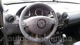 Чехол руля на Renault