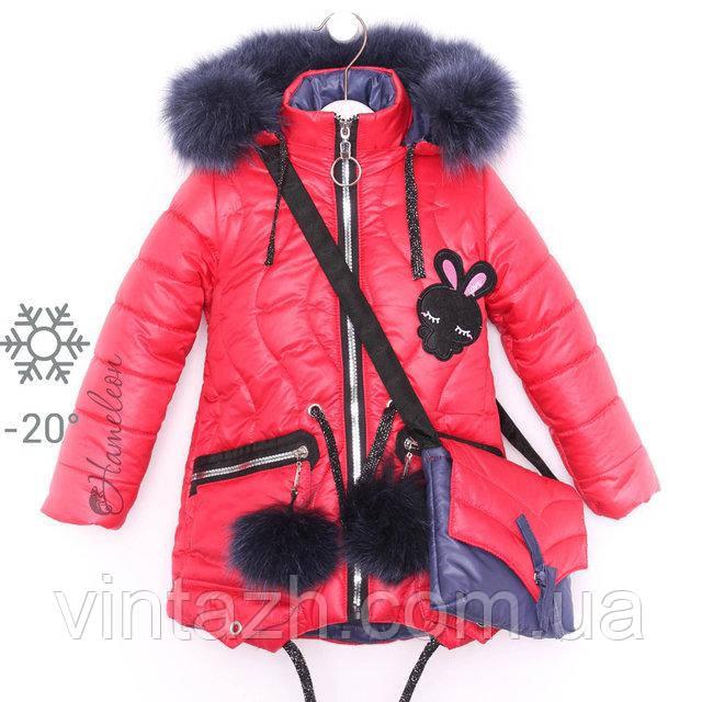 Ярка  зимняя куртка для девочки  в интернете от производителя