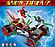 """Конструктор SY7029 """"Автомобиль человека паука"""" 170 деталей (Аналог Lego Super Heroes), фото 2"""