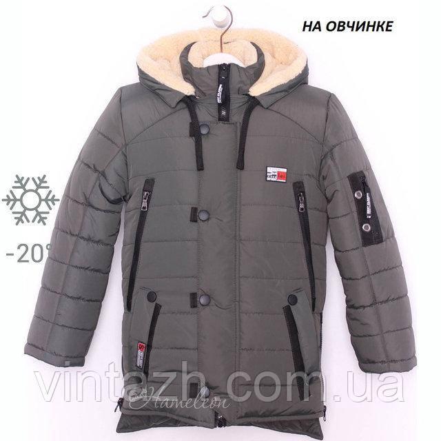 Теплая зимняя куртка на овчине для мальчика от производителя недорого в Украине