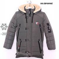 Теплая зимняя куртка на овчине для мальчика от производителя недорого в Украине, фото 1