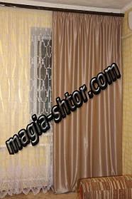 Портьерная ткань софт. Турция