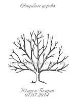 Дерево пожеланий №6