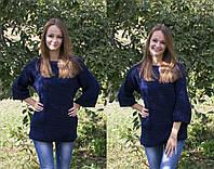 Свитер Милагра 42-48 синий, фото 1