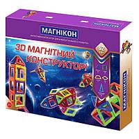 3D магнитный конструктор МАГНІКОН, 62 дет. (MK-62)