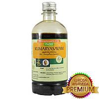 Кумари асава (тоник для печени, селезенки, матки) - аюрведа премиум класса