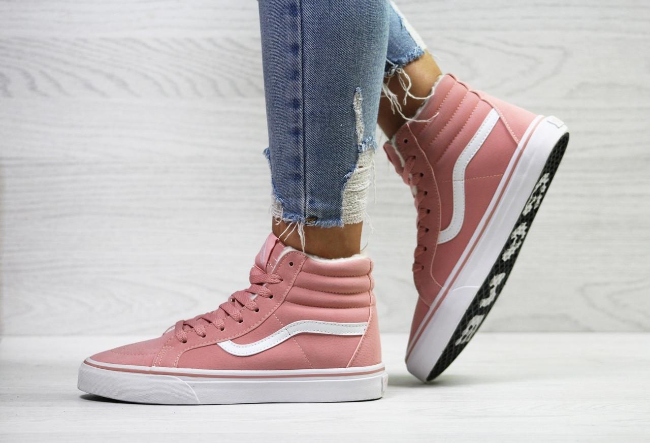Кроссовки VANS ,женские розовые кроссовки,теплые кроссовки. ТОП качество!!!  Реплика