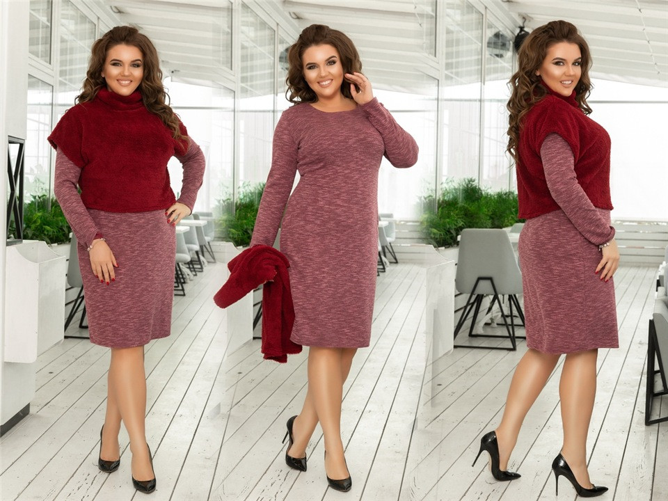 Красивое, трикотажное платье с жилеткой Бордо. (4 цвета) Р-ры: 48-54 (138)990-3.