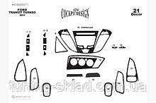 Накладки на торпеду Ford Custom 2013+ (декор панелі Форд Кастом)