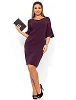 Нарядное женское платье миди размеры от XL ПБ-125
