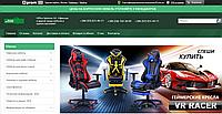 Кейс: интернет-магазин офисной мебели