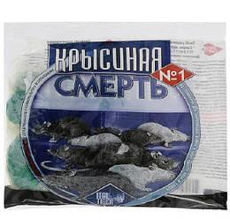 Крысиная смерть №1 200 гр Итал Тайгер