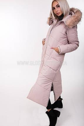 Женская зимняя удлиненная куртка  продажа, цена в Днепре. куртки ... ea0a9b25005
