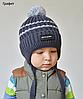 Зимняя шапка для мальчика с помпоном на завязках