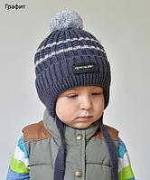 Зимняя шапка для мальчика с помпоном на завязках, фото 1