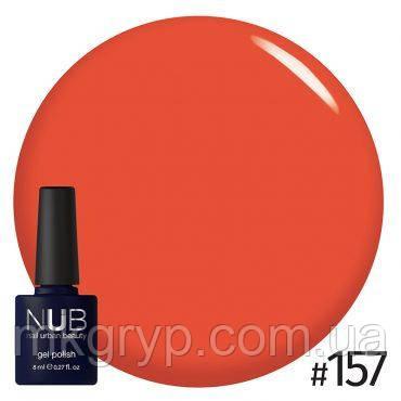 ГЕЛЬ-ЛАК NUB SEASIDE SUNSET 157, апельсиновый 8 мл