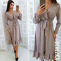 Платье элегантное теплое из ангорыс верхом на запах и пышной юбкой с воланом мидиSms2703