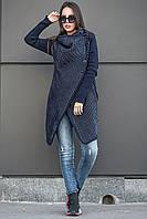 Женский стильный кардиган, фото 1
