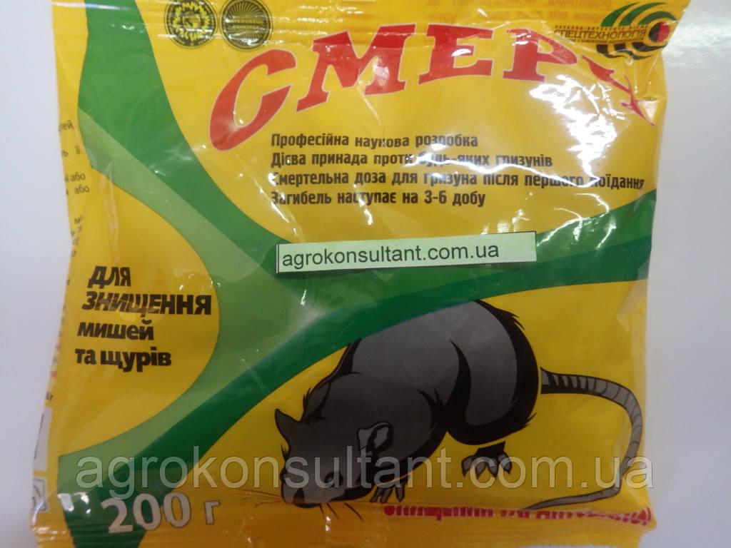 Смерчь, 200 м — приманка з феромонами для знищення мишовидних гризунів (щурів, мишей, полівок)