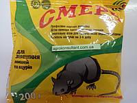 Смерчь, 200 г  — приманка с феромонами для уничтожения мышевидных грызунов (крыс, мышей, полёвок)  , фото 1