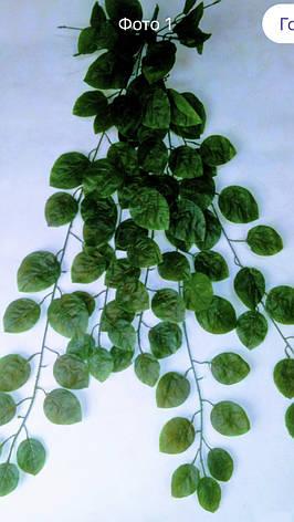 Искусственная кустовая зелень,свисающая зелень, фото 2
