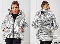 Куртка еврозима плотный кожзам в большом размере недорого р. 48-56