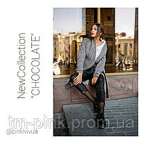 NewCollection ''Chocolate''
