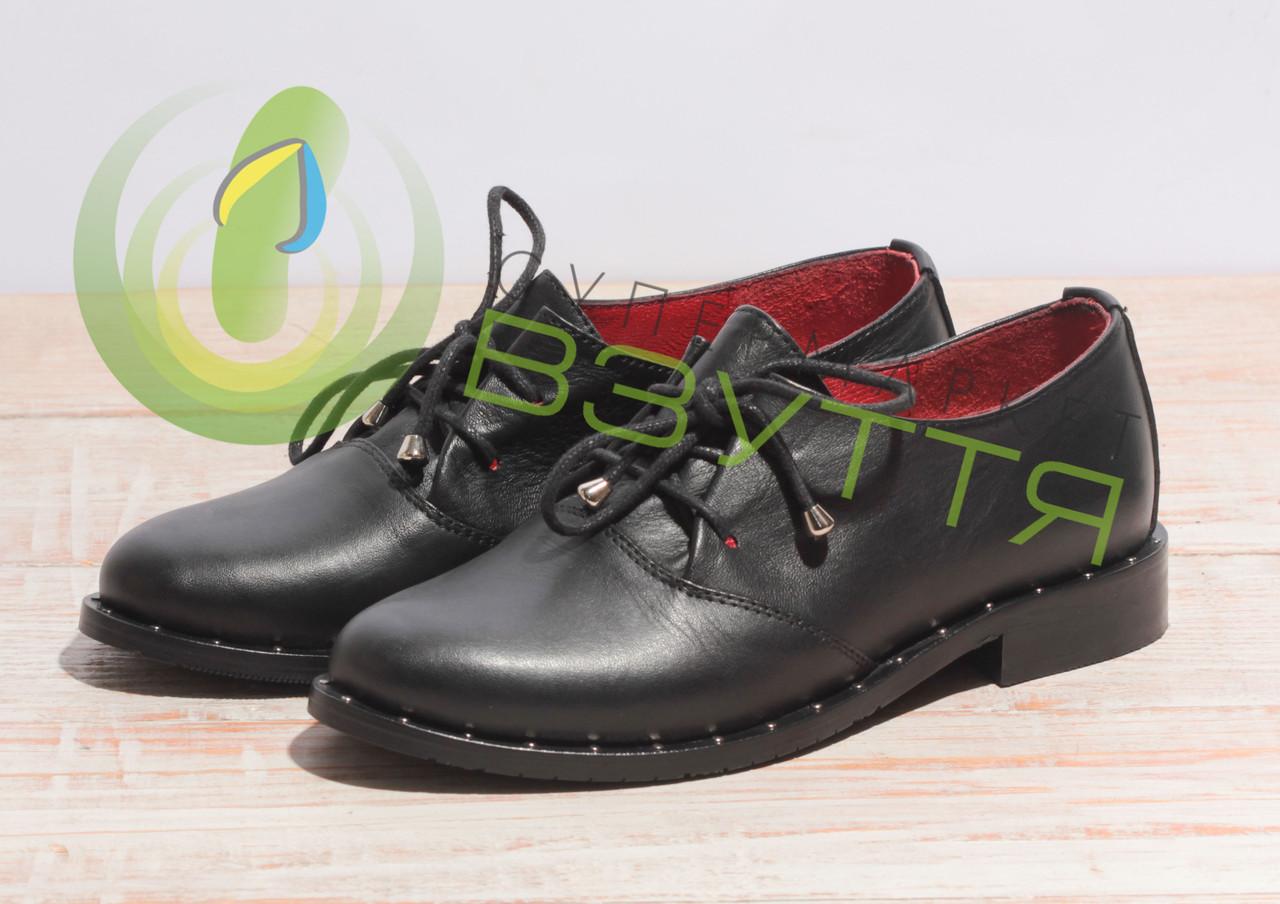 Кожаные женские туфли  Red Queen арт 4371ч   размер 33,35