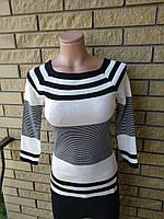Кофта, свитер женский   ELEGANCE, Турция