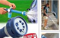 Мультифункциональный распылитель воды - водомет Ez Jet Water Cannon