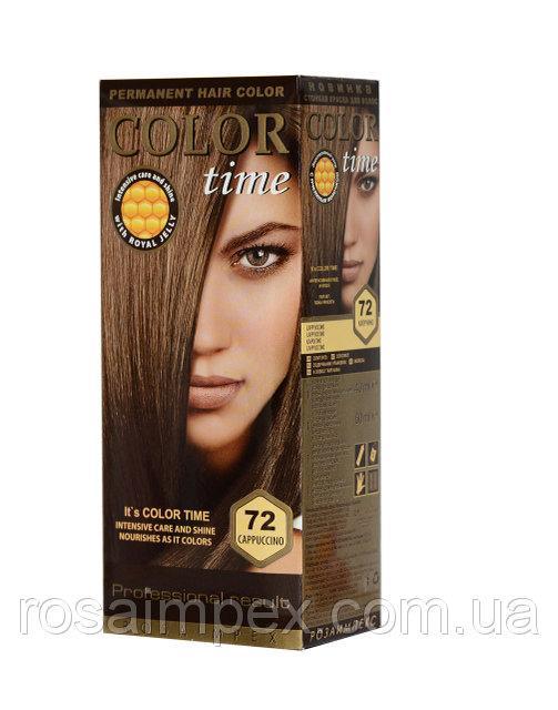 Стойкая краска для волос Color Time тон 72 Капучино