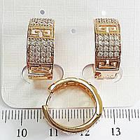 Серьги колечки позолота 18к Xuping  диаметр 1.8см с979