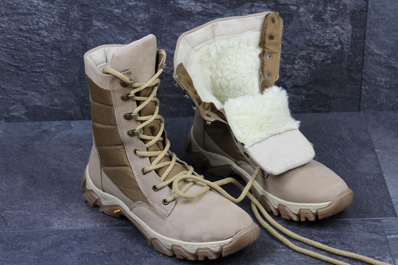 Армейские ботинки,зимние берцы нубук,на меху бежевые