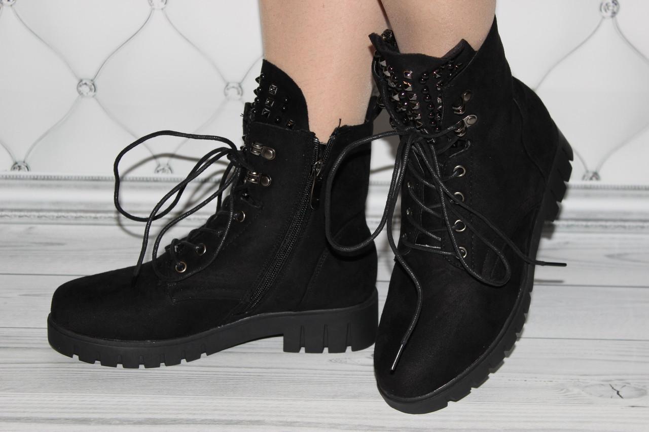 Женские зимние ботинки замша черные 38-39
