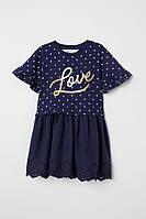 Стильное платье H&M с ажурной юбкой для девочек 2, 3, 4, 5, 6 лет  4-6