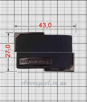 Декоративная табличка 27*43 мм черный никель, фото 2