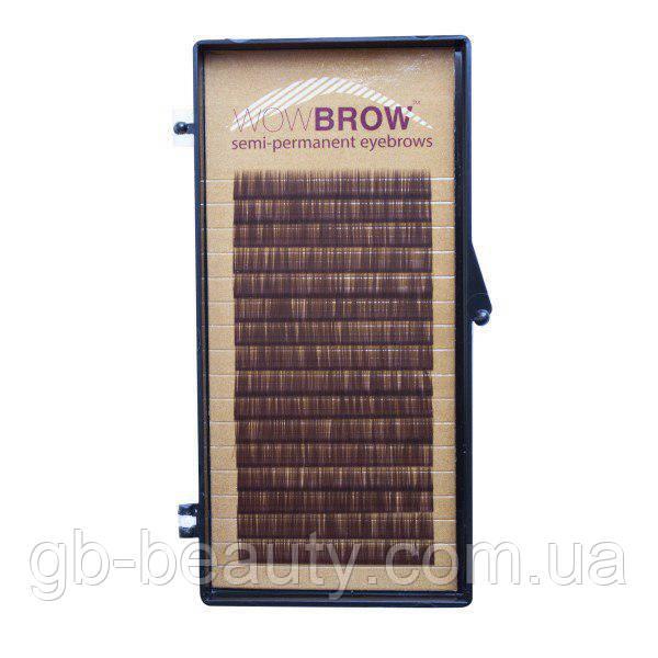 Штучні волоски для брів (WOWBROW, один розмір, темно-коричневі, 0,07, J, 8, 16 ліній)