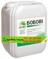 Комплексное микроудобрение Leaf-Forte   Бобовые