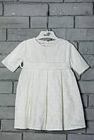 Детские бальные платья — купить недорого у проверенных продавцов на ... 1971d5ca6cdf0