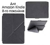 """Обложка - чехол для электронной книги Amazon Kindle E-reader 6"""" (8-го Поколения 2016) Smart Origami Черный"""