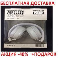 Беспроводные наушники JBL T200BT WHITE MP3+FM+Эквалайзер  Блютуз Вкладыши беспроводная, фото 1