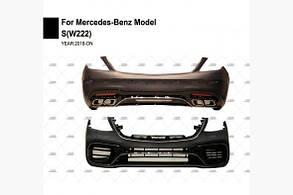 Комплект обвесов под AMG S63 Mercedes S222 (2018+)