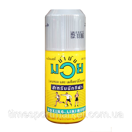 МАСЛО ДЛЯ РАЗОГРЕВА MUAY THAI BOXING LINIMENT - NAMMUAY MUAY THAI OIL 120ML, фото 2