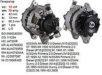 Генератор б/у NISSAN Almera Primera Pulsar Sunny 2.0 Diesel P10 N14 N15 W10 Y10, фото 1