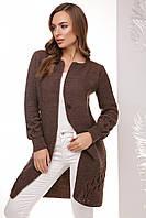 Теплий жіночий кардиган коричневого кольору