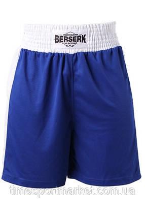 ШОРТЫ BERSERK BOXING BLUE (синий), фото 2