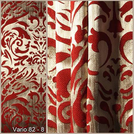 Ткань для штор Berloni Vario 082