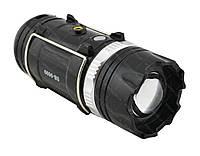 Аккумуляторная кемпинговая LED лампа Sheng Ba SB 9699 c фонариком и солнечной панелью Black