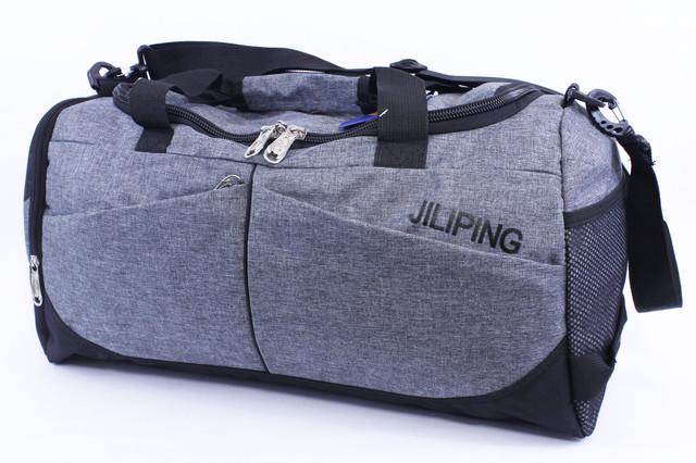 "Спортивная сумка ""JILIPING 4002""(50 см)"