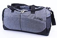 """Спортивная сумка """"JILIPING 4002""""(50 см), фото 1"""